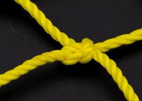 Nylon 1.8mm câblé jaune