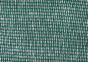 Brise-vue 75% vert